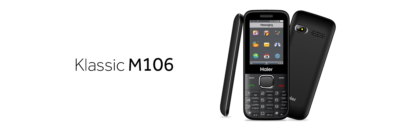 Haier mobile - More information