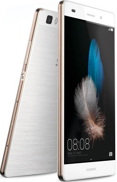 Huawei P8 Lite Price Mobile in Pakistan 2015