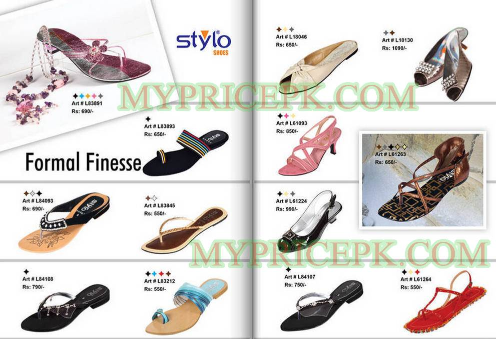 Ladies shoe styles. Online shoes