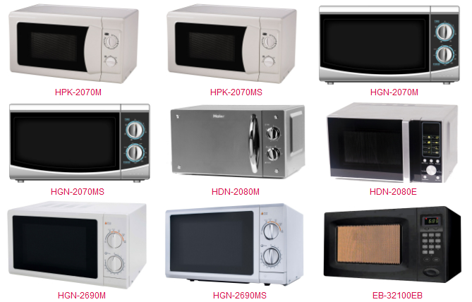 Haier Microwave Oven Basic Model Solo Price In Stan Features Specs Review