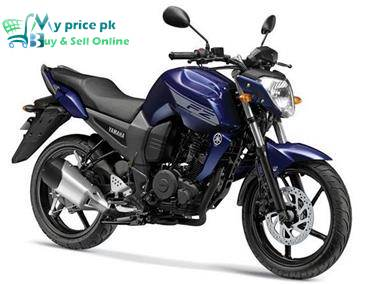 Yamaha  Price In Pakistan