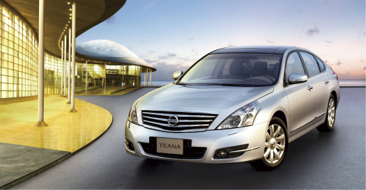 Nissan Altima Price In Pakistan >> Upcoming Nissan New Model 2016 in Pakistan Soon Price Mileage Features, Shape