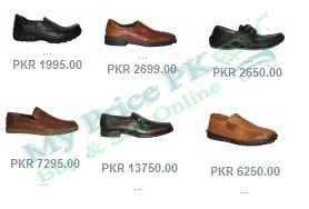 EBH English Boot House New Arrivals For Gents 2021 Price In Pakistan Designs Reviews