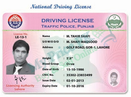 Car license renewal form 2016