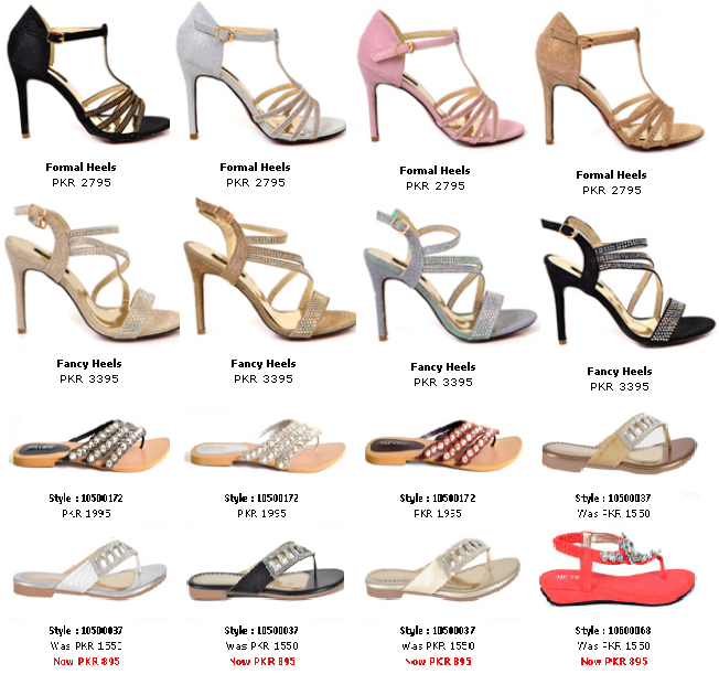 Metro Flat High and Fancy Ladies Shoes Collections For Summer With Price