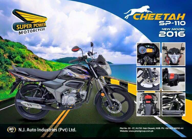 Power Cheetah Sp 110cc New Models Launched Price