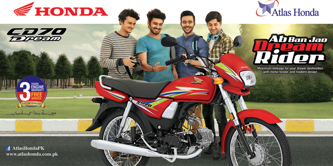 honda cd 70 2018. interesting 2018 latest model honda cd 70cc dream 2017 images price specs features mileage  top speed on honda cd 70 2018 t