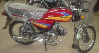 New Model 2021 Pak Hero PK 70 Bike Shape Changes Redesigns Specifications Price and Images