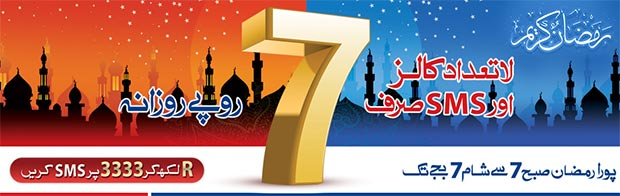 Warid Ramadan Offer 2021 For Call Packages Offnet and Onnet Minutes Charges Rates and All Call Packages List with Price