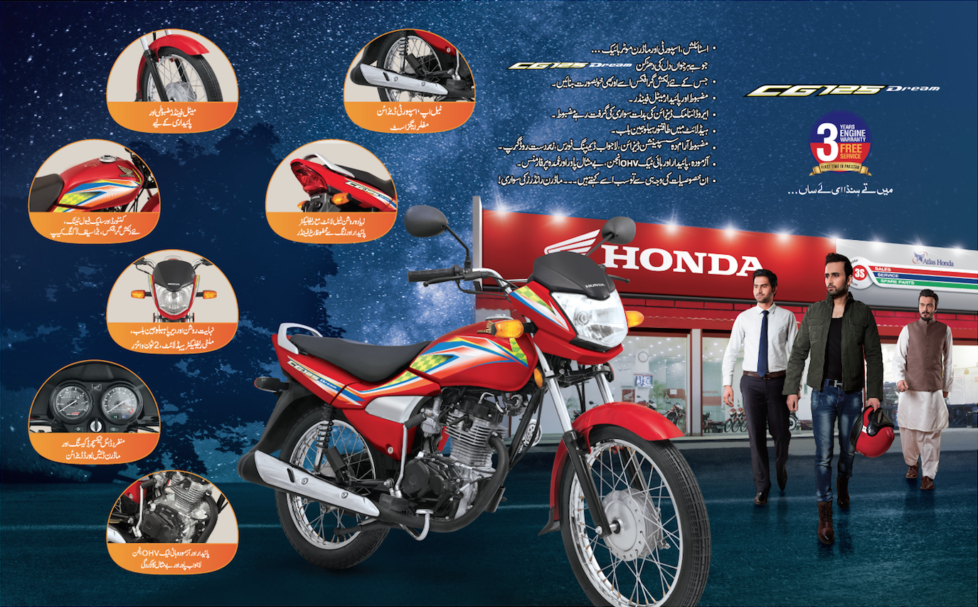 latest honda cg 125 dream 2018 motorcycle redesign speed price in