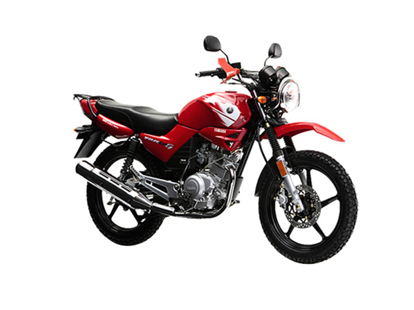 Yamaha Trail Bike Price In Pakistan